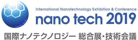 nano tech 2019