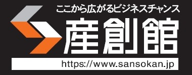 sansoukan